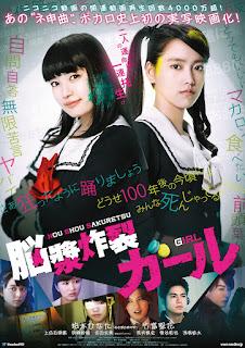 Nou Shou Sakuretsu Girl (Brain Fluid Explosion Girl) Live Action (2015) Subtitle Indonesia [Jaburanime]