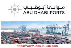 موانئ أبوظبي تعلن عن فرص توظيف | وظائف موانئ ابوظبي 2021