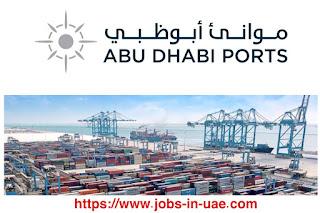 مواني أبوظبي - Abu Dhabi Ports - الامارات العربية المتحدة       ننشر اعلان وظائف موانئ أبوظبي - jobs Abu Dhabi Ports - التى اعلنت عن توفر احدث الوظائف الشاغرة للتوظيف حاليا ، لعدة تخصصات بمختلف انواعها الوظيفية للمواطنين والوافدين ، للعمل في امارة ابوظبي الامارات العربية المتحدة ، ذالك وفقًا للضوابط المطلوبة في الاعلان الوظيفي .        الوظائف المتاحة في موانئ ابوظبي - Abu Dhabi Ports -    Senior Commercial Executive. Hospital Operations Manager. Manager - Multi-Channel Marketing (Digital Cluster.     طريقة التقديم في موانئ ابوظبي -Abu Dhabi Ports - للتوظيف بالامارات العربية المتحدة     الانتقال الي الموقع الحساب الرسمي موانئ ابوظبي jobs/abu-dhabi-ports . قم بالبحث عن وظيفتك.  قم بالضغط على ايقونة التقديم الان.  قم بكتابة البريد الالكتروني.  قم بالضغط على ايقونة استمرار .  قم بتحميل السيرة الذاتية المحدثة .  قم بالضغط على ايقونة استمرار .  قم بكتابة البريد الالكتروني.  قم بكتابة رقم الهاتف.  قم بالضغط على ايقونة استمرار .  قم بكتابة الاجراءات المطلوبة للتقديم.   نكون قد وصلنا إلى نهاية المقال المقدم والذي تحدثنا فيه عن وظائف موانئ ابوظبي ، وتحدثنا أيضا عن Jobs Abu Dhabi Ports ، وتحدثنا أيضًا عن موانئ أبوظبي - Abu Dhabi Ports ، وتحدثنا ايضا عن موانئ ابوظبي  ،والذي قدمنا لكم من خلالة طريقة التقديم في موانئ أبوظبي للتوظيف ، كما قمنا بتزويدكم بتفاصيل بروابط الدخول الى الموقع الالكتروني موانئ ابوظبي ، كل هذا قدمنا لكم عبر هذا المقال ، في مدونة وظائف في الامارات ، في قسم وظائف في أبوظبي .