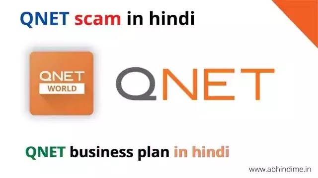 QNET business plan in hindi