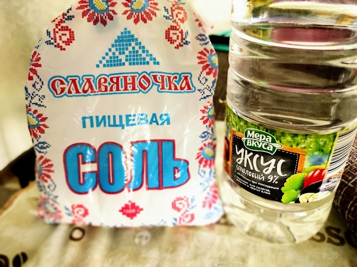 Что будет, если оставить стакан воды с солью и уксусом в доме на 24 часа. Делюсь секретом чистки