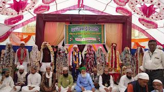 मुस्लिम समाज ने 11 जोड़ों की इस्तेमाई शादी संपन्न करवाई