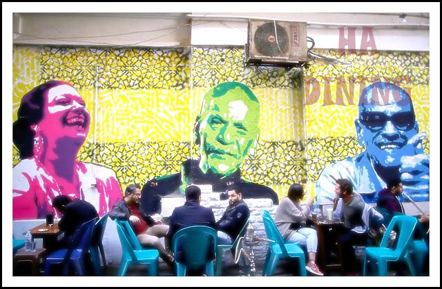 مشروع مقهى شعبي مشروع مقهى شعبي مشروع مقهى شعبي مشروع مقهى شعبي مشروع مقهى شعبي