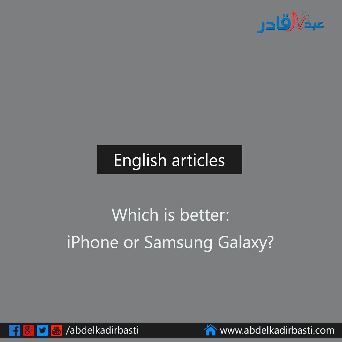 Which is better: iPhone or Samsung Galaxy? - عبد القادر بسطي