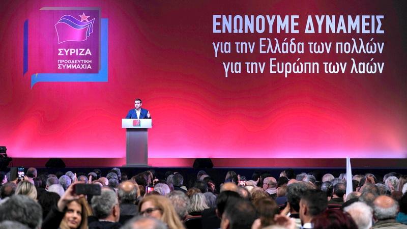 Ανακοίνωση της Ν.Ε. Έβρου του ΣΥΡΙΖΑ για τις Ευρωεκλογές