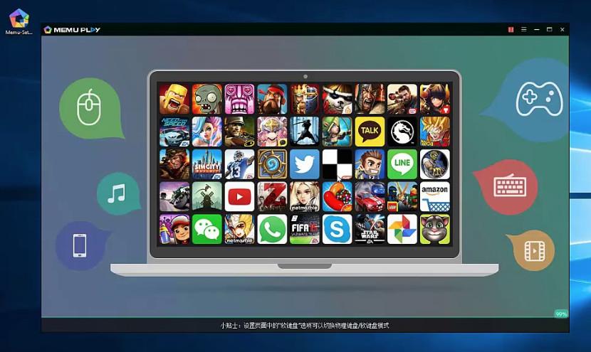 مواصفات تشغيل كم يحتاج محاكي MEmu Emulator Android للكمبيوتر