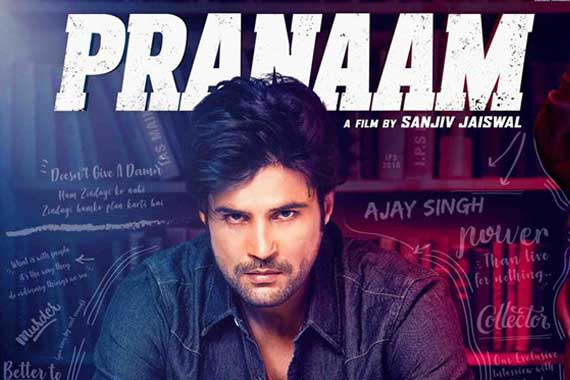 pranaam-box-Office-collection-day-wise-worldwide