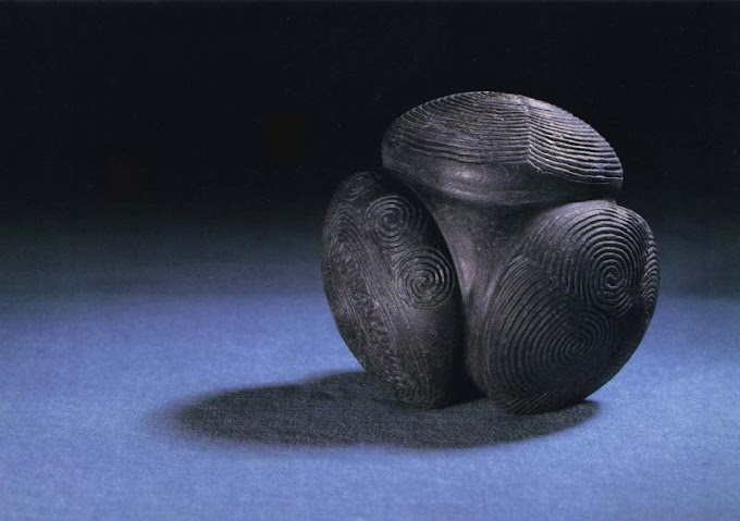 Towie Ball The Mysterious Neolithic Carved Stone