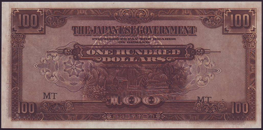 The Malaysiana Collection Japanese Invasion Malaya