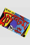 Momir Ovishap Comic pdf || Phantom Comics (The Mummy's Curse) - Lee Falk's