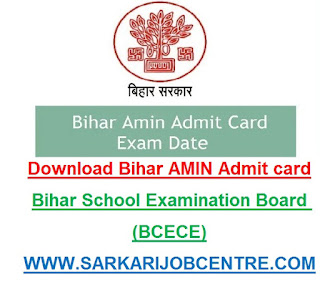 Bihar AMIN 2020 Admit Card Download