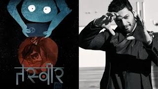 Ali Fazal land his vocie for 'tasveer'
