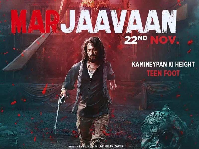 marjaavaan box office collection day 5 : मरजावां ने की सबकी बोलती बंद, और कमा डाले इतने करोड़ ?