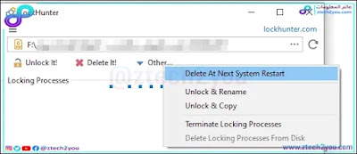 open-delete-closed-locked-files-with-passwords-by-lockHunter