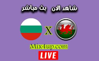 مشاهدة مباراة ويلز وبلغاريا بث مباشر اليوم بتاريخ 06-09-2020 في دوري الأمم الأوروبية