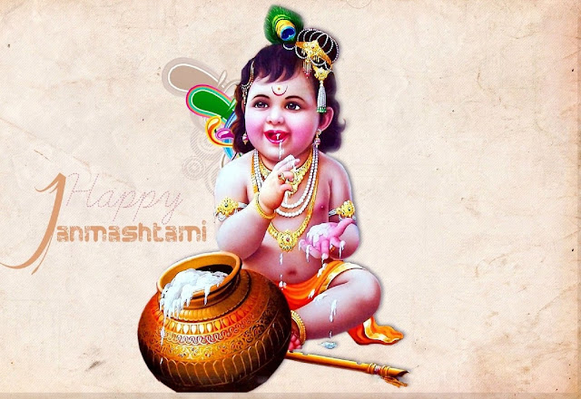 श्रीकृष्ण जन्माष्टमी हिंदी इमेज Krishna Janmashtami 2017 Images Pictures