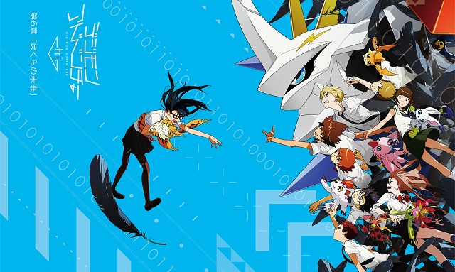 Digimon Adventure tri 6 Bokura no Mirai Subtitle Indonesia