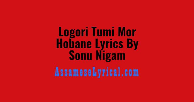 Logori Tumi Mor Hobane Lyrics
