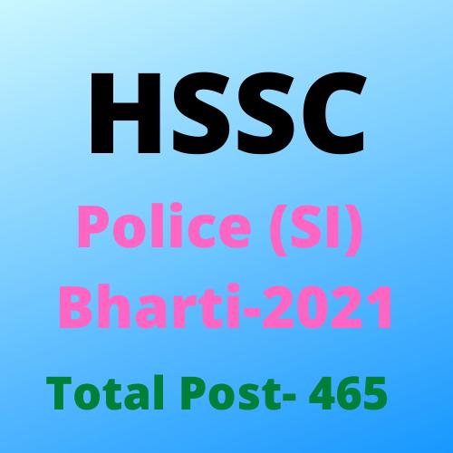 Haryana Police Sub Inspector (SI) Bharti 2021- हरियाणा पुलिस सब इंस्पेक्टर (SI) भर्ती 2021
