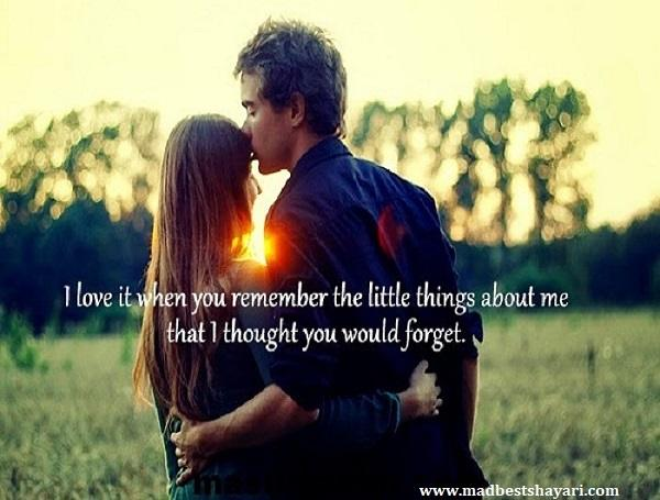 Valentines Day Shayari Images for girlfriend