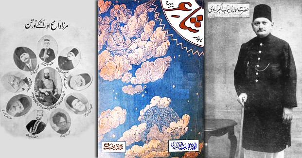 shair-monthly-annual-1937