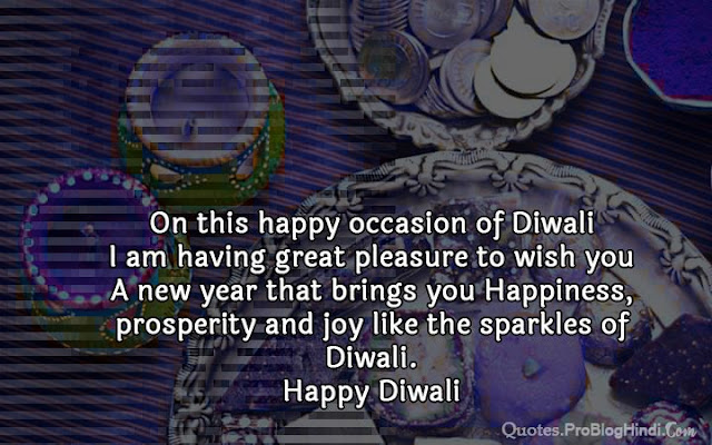 diwali quotes in english