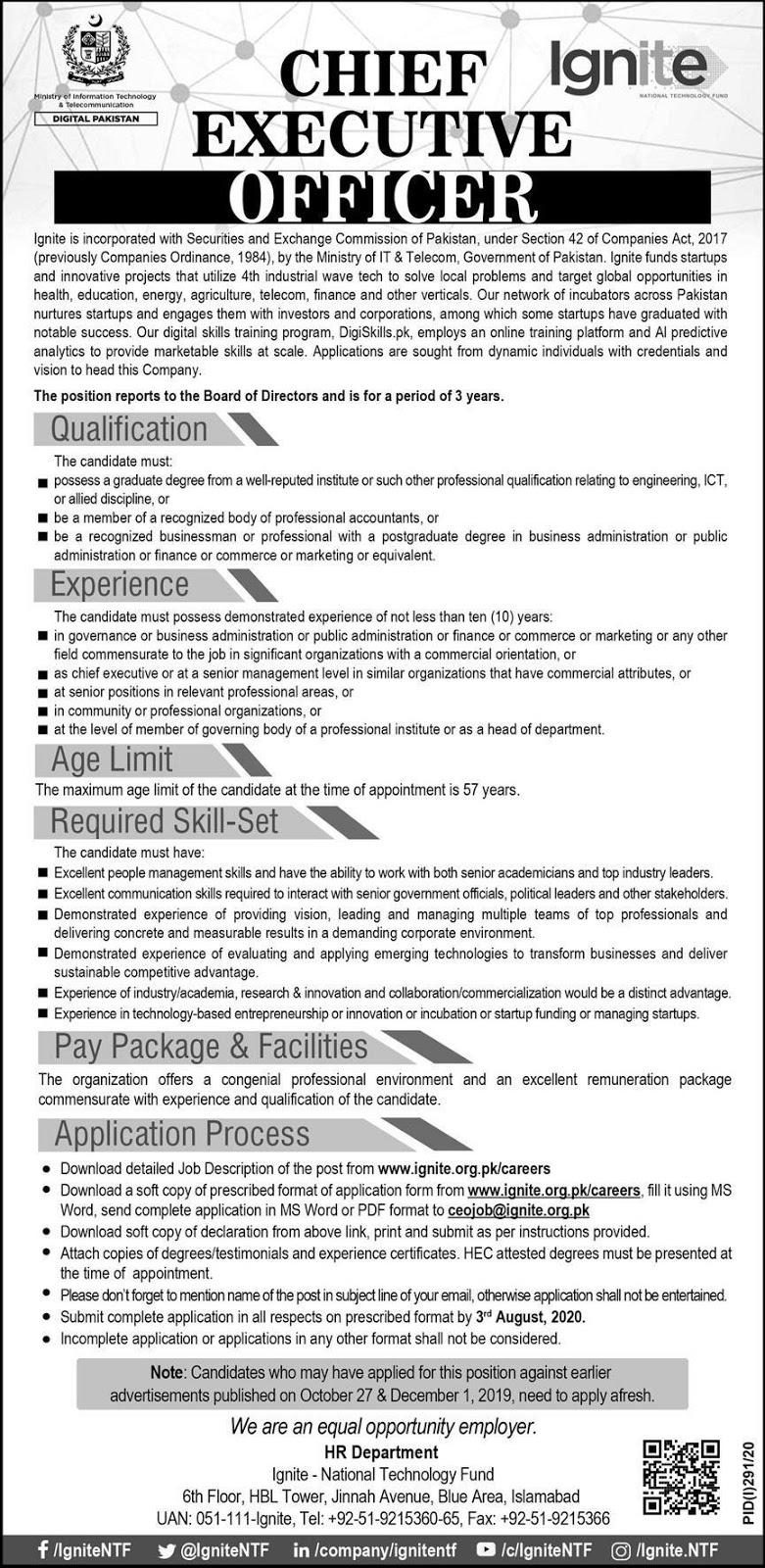 Ignite National Technology Fund Islamabad Jobs