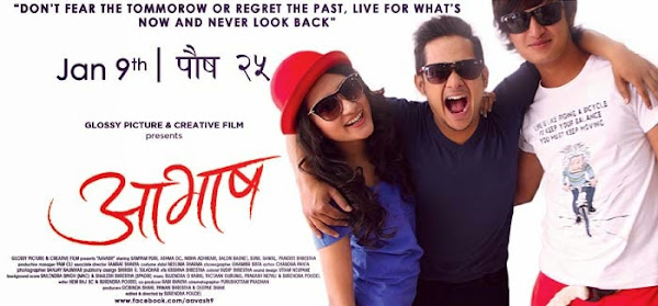 Aavash - Nepali Movie MP3 Songs Download