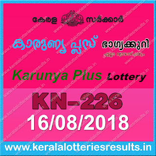 "KeralaLotteriesResults.in, ""kerala lottery result 16 8 2018 karunya plus kn 226"", karunya plus today result : 16-8-2018 karunya plus lottery kn-226, kerala lottery result 16-08-2018, karunya plus lottery results, kerala lottery result today karunya plus, karunya plus lottery result, kerala lottery result karunya plus today, kerala lottery karunya plus today result, karunya plus kerala lottery result, karunya plus lottery kn.226 results 16-8-2018, karunya plus lottery kn 226, live karunya plus lottery kn-226, karunya plus lottery, kerala lottery today result karunya plus, karunya plus lottery (kn-226) 16/08/2018, today karunya plus lottery result, karunya plus lottery today result, karunya plus lottery results today, today kerala lottery result karunya plus, kerala lottery results today karunya plus 16 8 18, karunya plus lottery today, today lottery result karunya plus 16-8-18, karunya plus lottery result today 16.8.2018, kerala lottery result live, kerala lottery bumper result, kerala lottery result yesterday, kerala lottery result today, kerala online lottery results, kerala lottery draw, kerala lottery results, kerala state lottery today, kerala lottare, kerala lottery result, lottery today, kerala lottery today draw result, kerala lottery online purchase, kerala lottery, kl result,  yesterday lottery results, lotteries results, keralalotteries, kerala lottery, keralalotteryresult, kerala lottery result, kerala lottery result live, kerala lottery today, kerala lottery result today, kerala lottery results today, today kerala lottery result, kerala lottery ticket pictures, kerala samsthana bhagyakuri"