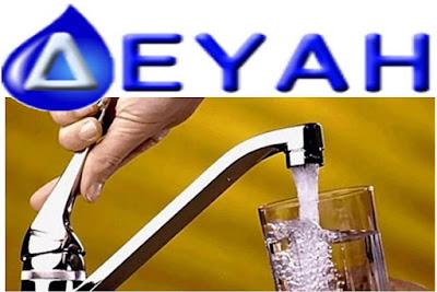 ΠΡΟΣΟΧΗ: Διακοπή υδροδότησης την Τρίτη στην Ηγουμενίτσα