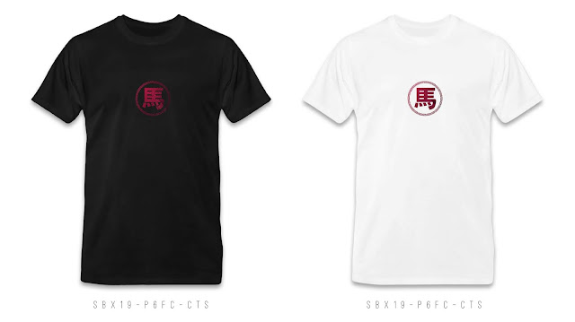 SBX19-P6FC-CTS Chinese Name T Shirt Design Custom T Shirt Printing Chinese Name T Shirts Chinese Name Tee