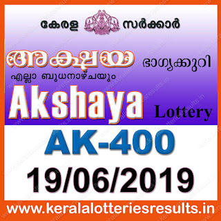KeralaLotteriesresults.in, akshaya today result: 19-06-2019 Akshaya lottery ak-400, kerala lottery result 19-06-2019, akshaya lottery results, kerala lottery result today akshaya, akshaya lottery result, kerala lottery result akshaya today, kerala lottery akshaya today result, akshaya kerala lottery result, akshaya lottery ak.400 results 19-06-2019, akshaya lottery ak 400, live akshaya lottery ak-400, akshaya lottery, kerala lottery today result akshaya, akshaya lottery (ak-400) 19/06/2019, today akshaya lottery result, akshaya lottery today result, akshaya lottery results today, today kerala lottery result akshaya, kerala lottery results today akshaya 19 06 19, akshaya lottery today, today lottery result akshaya 19-06-19, akshaya lottery result today 19.06.2019, kerala lottery result live, kerala lottery bumper result, kerala lottery result yesterday, kerala lottery result today, kerala online lottery results, kerala lottery draw, kerala lottery results, kerala state lottery today, kerala lottare, kerala lottery result, lottery today, kerala lottery today draw result, kerala lottery online purchase, kerala lottery, kl result,  yesterday lottery results, lotteries results, keralalotteries, kerala lottery, keralalotteryresult, kerala lottery result, kerala lottery result live, kerala lottery today, kerala lottery result today, kerala lottery results today, today kerala lottery result, kerala lottery ticket pictures, kerala samsthana bhagyakuri