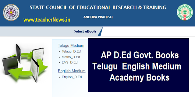 AP D.Ed Govt. Books Download in Telugu English Medium Academy Books 2020