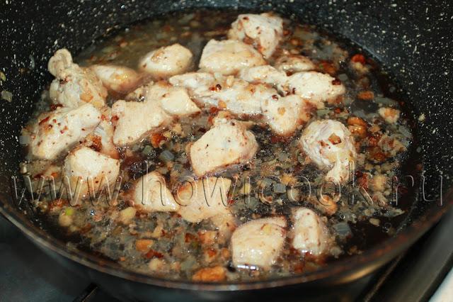 рецепт курицы в гранатовом соусе с пошаговыми фото