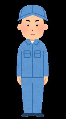 真剣な表情の作業員のイラスト(男性・帽子)
