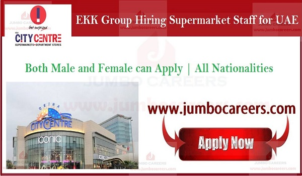 Sharjah City Center Job Vacancy in City Center Supermarket Latest, UAE Supermarket jobs,