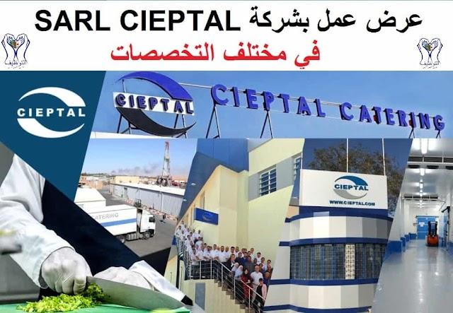 عرض عمل بشركة SARL CIEPTAL في مختلف التخصصات