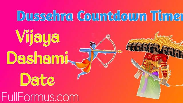 Dussehra Countdown Timer 2021