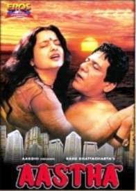 Aastha (1996)