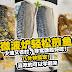 微波炉轻松煎鱼,少油又省时,非常酥脆好吃!八分钟搞定!喜欢的可以试一下!