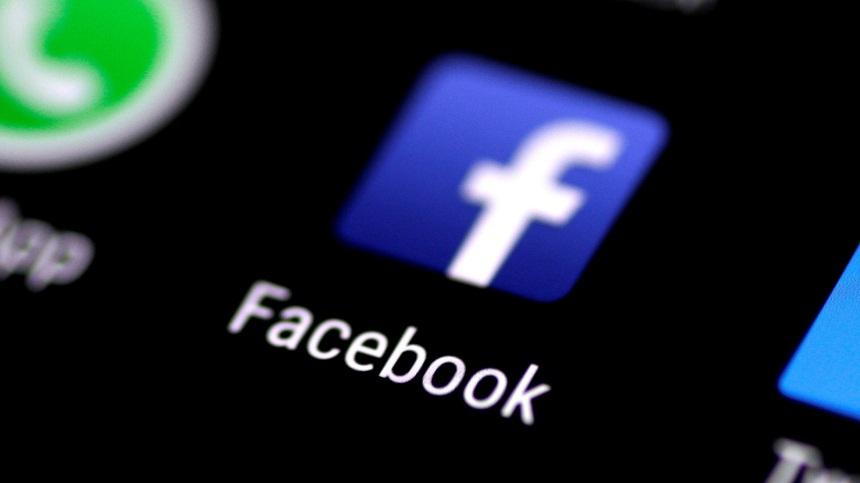 """""""فيسبوك"""" يهدد بالانسحاب من أوروبا بعد جدل حول """"صلة المخابرات الأمريكية ببيانات المستخدمين"""" الأوروبيين للمنصة .."""