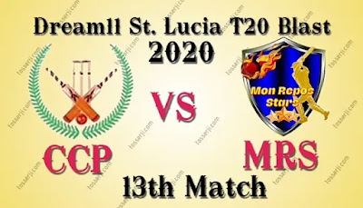 Who will win CCP vs MRS 13th T10 Match