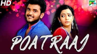 Poster Of Poatraaj In Hindi Dubbed 300MB Compressed Small Size Pc Movie Free Download Only At worldfree4u.com