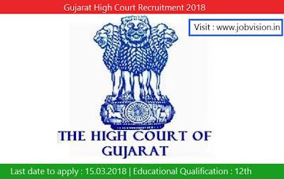 Gujarat High Court Recruitment 2018