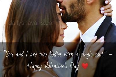 Valentines day 2020 massages