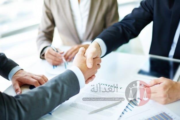 تحميل أفضل صيغة عقد إنضمام شريك إلي شركة تضامن وزيادة رأس المال.