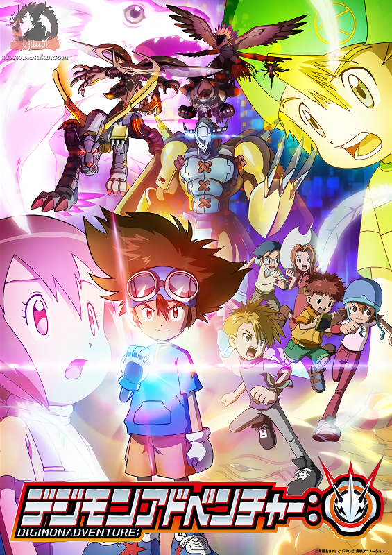 Digimon Adventure: 2020