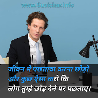 Good Morning Quotes in Hindi With Emoji & Images