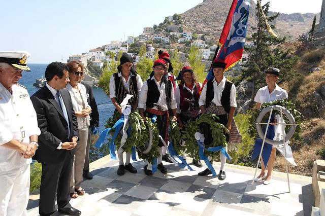 Εορταστικές εκδηλώσεις προς τιμή του Ναυάρχου Π. Κουντουριώτη στην Ύδρα