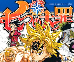 Descarga Nanatsu no Taizai Manga (Vol 28/??) PDF Mega